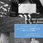 201908-05
