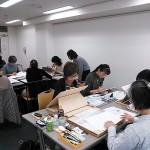 NCM_0530