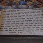 リラの僧院のフレスコ(リラ)