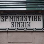 シナイア僧院の看板。趣がある~。