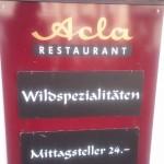 このレストランは何書体?(スイス)